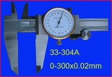 Best price dial caliper shock proof