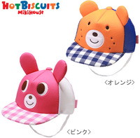New Arrival Cartoon Bear And Rabbit Shape Children Cute Baby Soft Hedge Empty Top Hat Baby