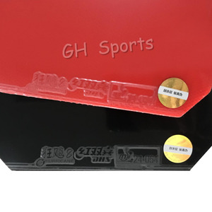 Image 4 - DHS Hurricane 8 Hurricane8 Pips In Table Tennis Rubber With Sponge PingPong Rubber
