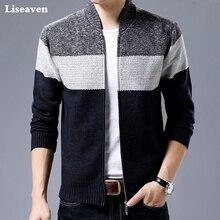 Liseaven 남자 카디건 스웨터 캐주얼 스타일 스탠드 칼라 따뜻한 스웨터 코트 남자 자켓 코트 가을 겨울 카디건