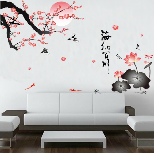 Removable Waterproof Rivers Lotus Plum Blossom Wall Stickers Chinese Wind Flower Bird Tree Decal for Living Room Decor Poster