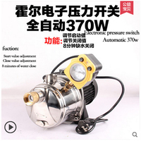 9.19370W Stainless 220V household automatic self priming jet pump