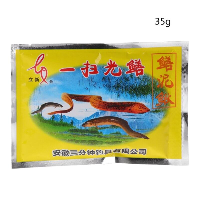 1 пакета(ов) 35 г искусственные приманки рыбалка приманка порошок аромат добавка угря подачи рыбы