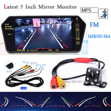 """2017 High Resolution 1024*600 7"""" TFT LCD Car Mirror Monitor Bluetooth/MP5 Usb/TF Slot With Dynamic trajectory Rear view camera"""