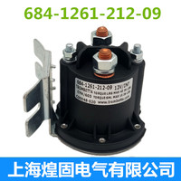 684 1261 212 09 17 Electric forklift Stacker motor 12V start switch DC contactor