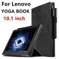 Case For Lenovo YOGA BOOK Smart Cover Faux Leather Protective Tablet PC For Yoga Book 10