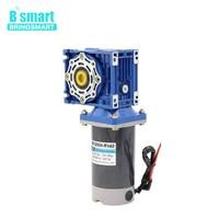 Bringsmart DC motor 120W DC geared motor RV self locking speed control motor 12V24V mini motor
