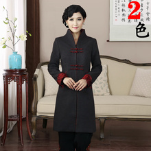 Traditional Chinese Dust Coat Women's Wool Long Jacket Black/Dark Gray Size M-3XL basik kids jacket with smell dark gray lacquer