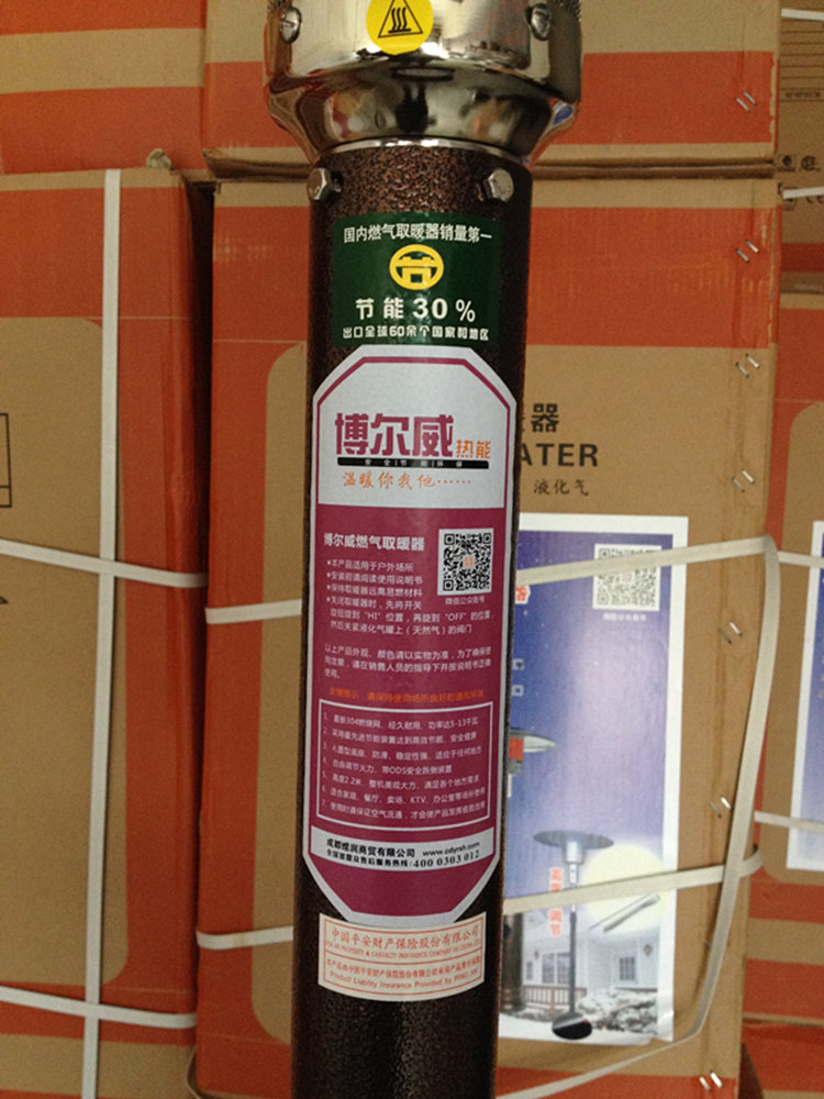 Online kopen Wholesale mobiele gas kachels uit China mobiele gas ...