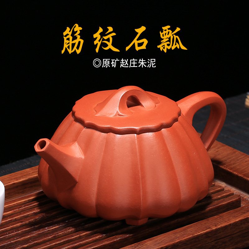 Jingzhou Shihu Handmade Wangzhen XueGuogong Tea Set with Zhuni Ribbon in Zhaozhuang Purple Sand Huyuan MineJingzhou Shihu Handmade Wangzhen XueGuogong Tea Set with Zhuni Ribbon in Zhaozhuang Purple Sand Huyuan Mine
