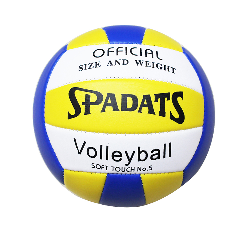 YUYU Quality Professional Volleyball Ball Official Size 5 Material PVC Soft Touch Match Volleyballs Indoor Training Volleyball
