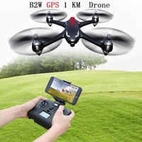 MJX Bugs Вт 2 Вт B2W RC Квадрокоптер бесщеточный мотор RC Дрон с 5 г wifi FPV HD камера 1080P Rc вертолеты VS H501S RC игрушки