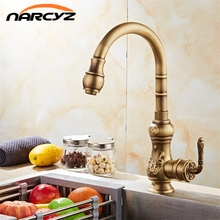 Fashion Style Kitchen Faucets Antique Bronze Finish Kitchen Tap Basin Faucets Single Handle Hot and Cold Wash Water Tap XT-23