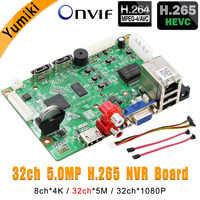 8ch * 4 K/32ch * 5.0MP/32ch * 1080P H.265/H.264 NVR enregistreur réseau Vidoe DVR carte IP caméra avec ligne SATA ONVIF CMS XMEYE