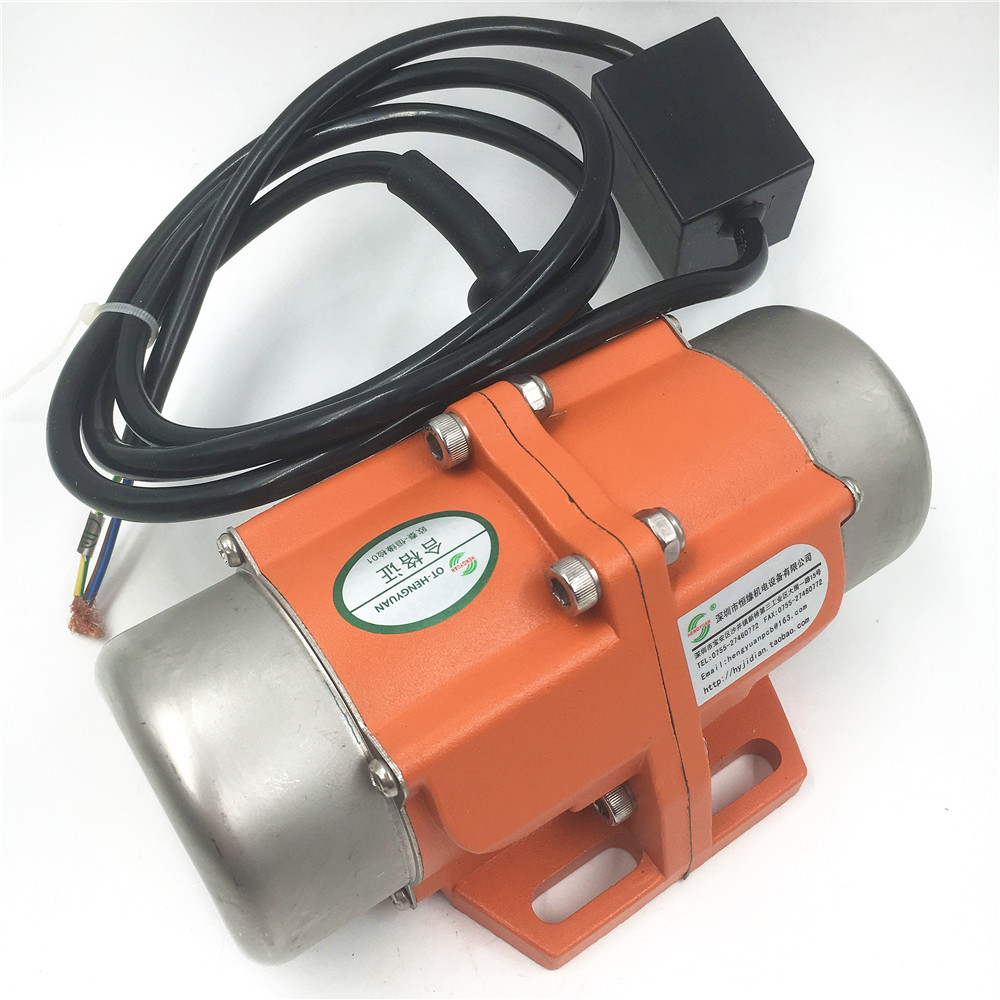 ToAuto Asynchronous Vibration Motor, AC 110V single phase vibrator 30W-120 water proof Asynchronous Motor