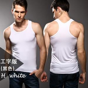 Image 5 - 3pcs High quality Mens modal Solid color underwear clothing close fitting vest lycra high elasticity broad shoulder undershirts