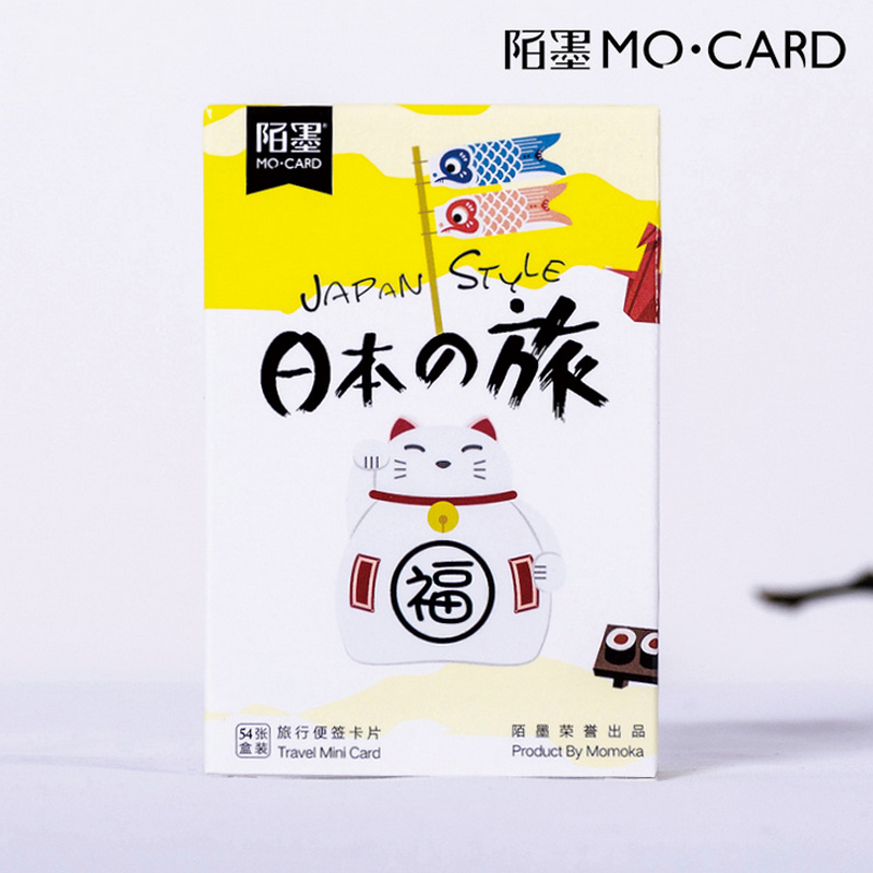 54 pcs/set Japan travel mini card greeting card rabbit lomo memo card kids gift postcard kawaii stationery