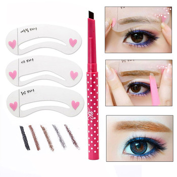 1Pcs Eyebrow Pencil Longlasting Waterproof Durable Automaric Eye Brow Liner+3 Eyebrow Shaping Stencils Grooming Kit Makeup Tools