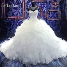kejiadian ball gown Wedding Dresses chapel train Gowns