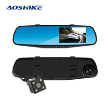 AOSHIKE كامل HD 1080 P سيارة كاميرا DVR السيارات 4.3 بوصة الرؤية الخلفية مرآة الرقمية مسجل فيديو عدسة مزدوجة Registratory كاميرا