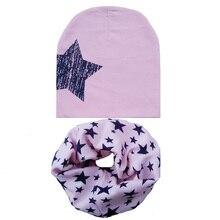 Шарф-воротник шапочки звезда шляпа шапки шарф hat компл. cap теплые девочки