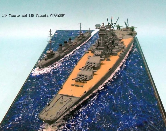 US $46 0 |Ship model 31113 Tamiya 1/700 Japanese Navy in World War II  battleship Yamato 30cm long-in Model Building Kits from Toys & Hobbies on