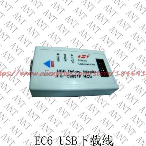 U-EC3 U-EC5 U-EC6 C8051F MCU USB Emulator Download Debugger