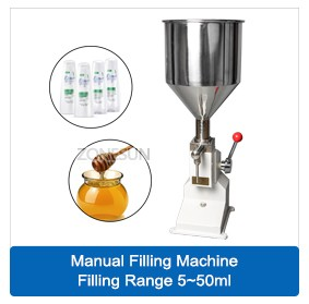 filling machine-850_01 (7)