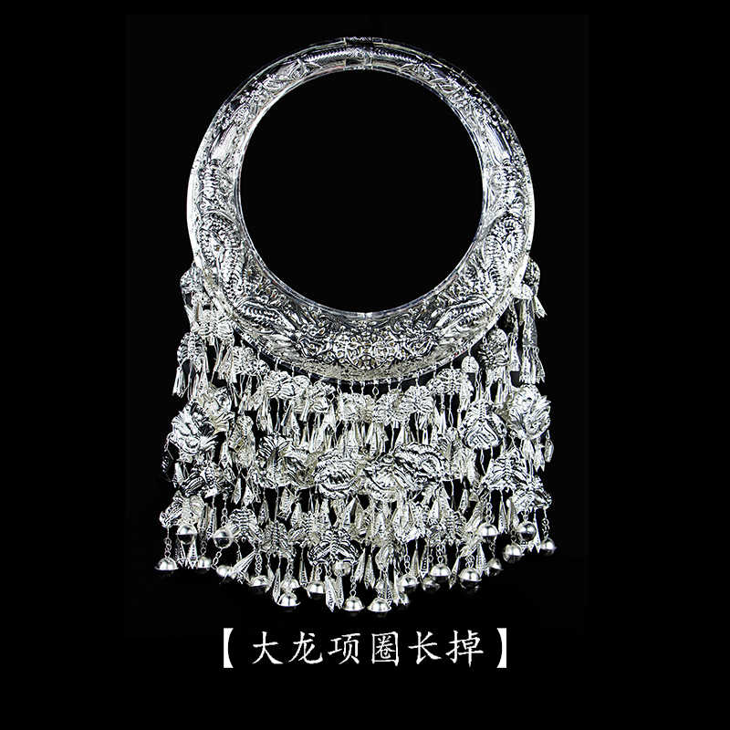440ZHAO Select Style Miao Collars necklace Pressure collar minority Clothing accessories Pendant performances