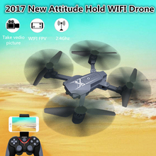 Hot aerial rc quadcopter HC-629 Foldable Selfie Drone with Wifi FPV Wide angle Camera Altitude Hold & Headless Mode RC Drone toy