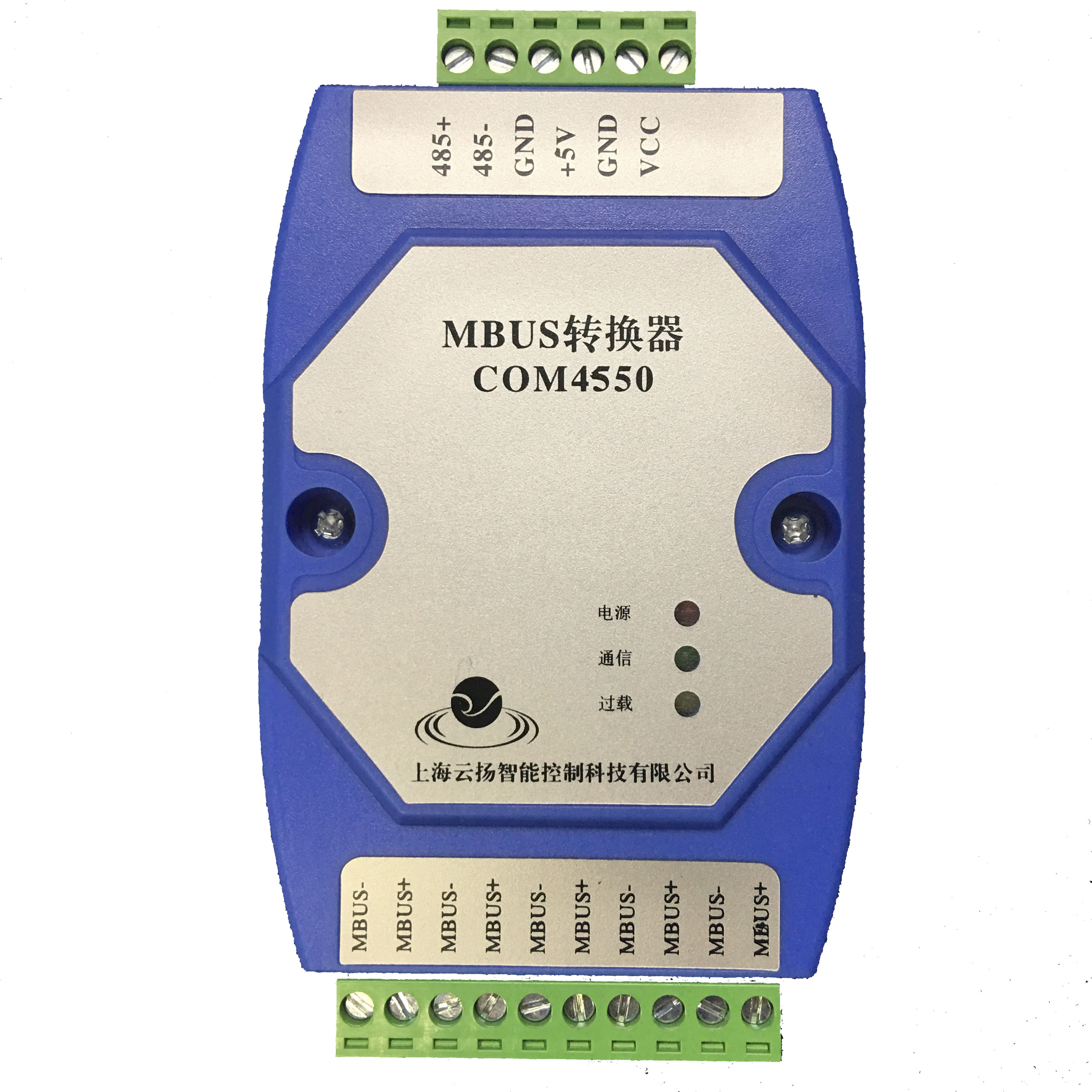 RS485 RS232 Serial Port to MBUS/M-BUS Concentrator Meter Reading Converter Module Super 300 Slave Station rs232 to rs485 converter