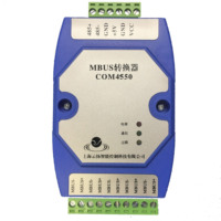 RS485 RS232 Serial Port To MBUS M BUS Concentrator Meter Reading Converter Module Super 300 Slave