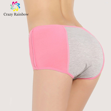 Physiological pant leak-proof female panties