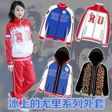 Anime Yuri on Ice Cosplay Yuri Plisetsky Victor Nikiforov Coat YURI!!! on ICE Jacket Pnats Unisex Sportswear Cosplay Costume