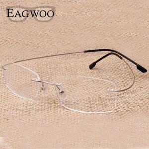 Image 3 - Pure Titanium Eyeglasses Rimless flexible Optical Frame Prescription Spectacle Frameless Glasses Eye glasses 010 Line Temple