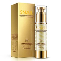Snail Moisturizing Lotion Moisturizing Net Moisturizing Nourishing Smoothing Beauty Muscle Lotion Cosmetics