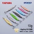 YAPADA Jigging 502 Fish Jump 10g/g 15g propietario triple gancho 66mm/75mm pluma Multicolor Metal Zinc aleación pesca señuelos