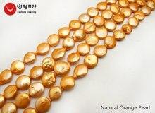Qingmos натуральный 12 мм Монета круглый оранжевый пресноводный