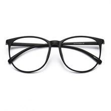 0149 frame optik desainer