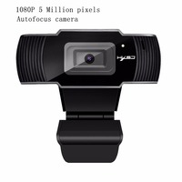 HD Webcam Camera 5 Million web cam Support 1080P 720P for Video Conferencing and Android Smart TV Computer Camera Skype