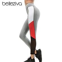 Belleziva Femmes Sport Yoga Pantalon Sexy Push Up Gym Sport Leggings  Collants Running Maigre Contraste Couleur Sport Élastique P.. 7c76ca3a53a