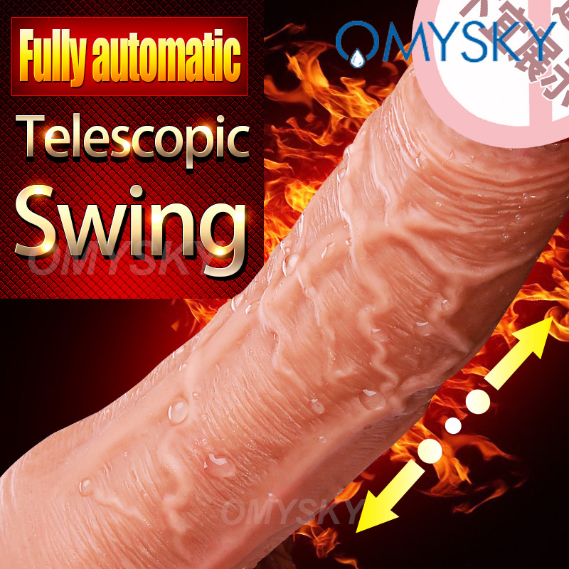 OMYSKY Automatic Telescopic Heating Penis <font><b>Vibrator</b></font> Masturbation Super Realistic <font><b>Dildo</b></font> <font><b>Vibrator</b></font> G Point Adult <font><b>Sex</b></font> <font><b>Toys</b></font> for women image