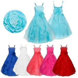 Image 2 - TiaoBug Kids Cô Gái Không Tay Prom Gown Flower Girl Dresses Công Chúa Đám Cưới Rước Bữa Tiệc Tốt Nghiệp Váy với Bowknot 2 14Y
