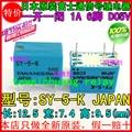 (10PCS) SY-5-K signal relay imported new original 1A 5V 6 feet