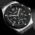 Jaragar New Men Mechanical Watches Sport Automatic Self-winding Watches Luxury Top Brand Army Male Date Weeks Watches
