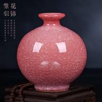 ceramics antique vase small crack glaze of modern Chinese style living room decoration decoration Home Furnishing