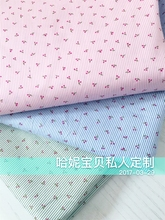 цена на Cotton Twill green white bar mini cherry cotton suitable for babies and other DIY