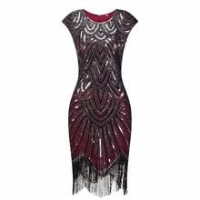 Diamond Sequined 1920s Tassel Dress