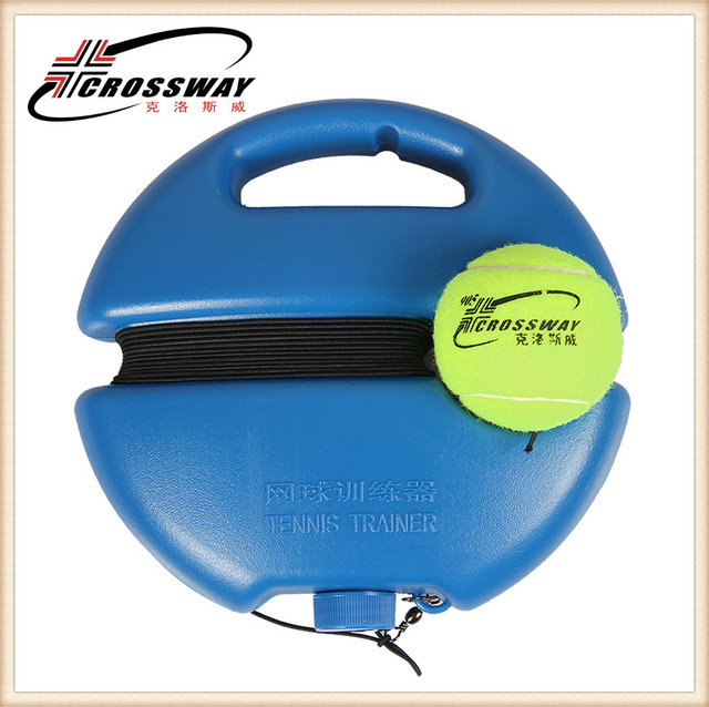 how to use rebound tennis trainer