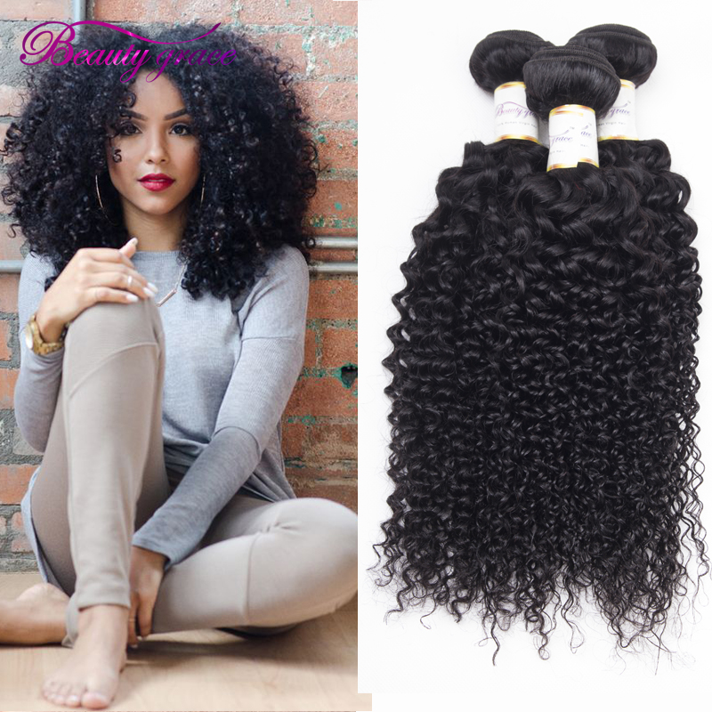 Deep Wave Malaysian Curly Hair 4 Bundles Malaysian